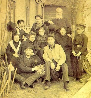 Семья Чеховых (1890)